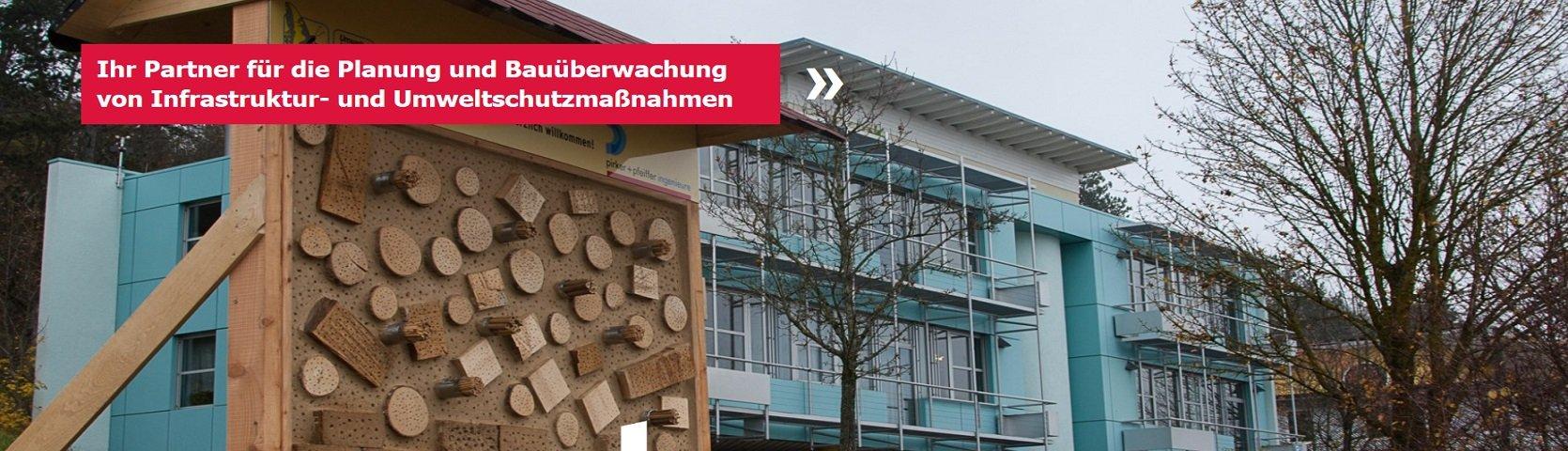 pirker + pfeiffer ingenieure GmbH & Co. KG